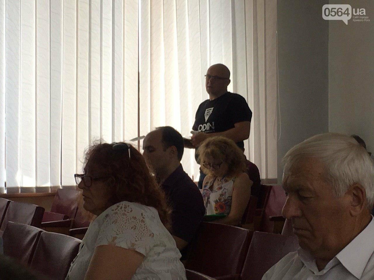 Криворожское КП пытается подготовится к отопительному сезону, несмотря на долг в полмиллиарда, - ФОТО , фото-18