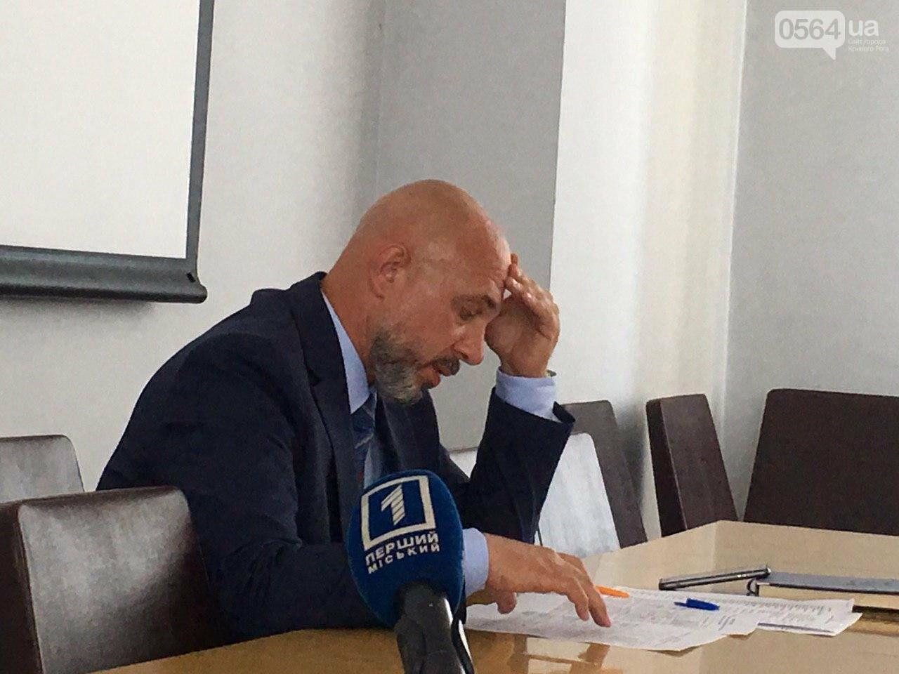 Криворожское КП пытается подготовится к отопительному сезону, несмотря на долг в полмиллиарда, - ФОТО , фото-15