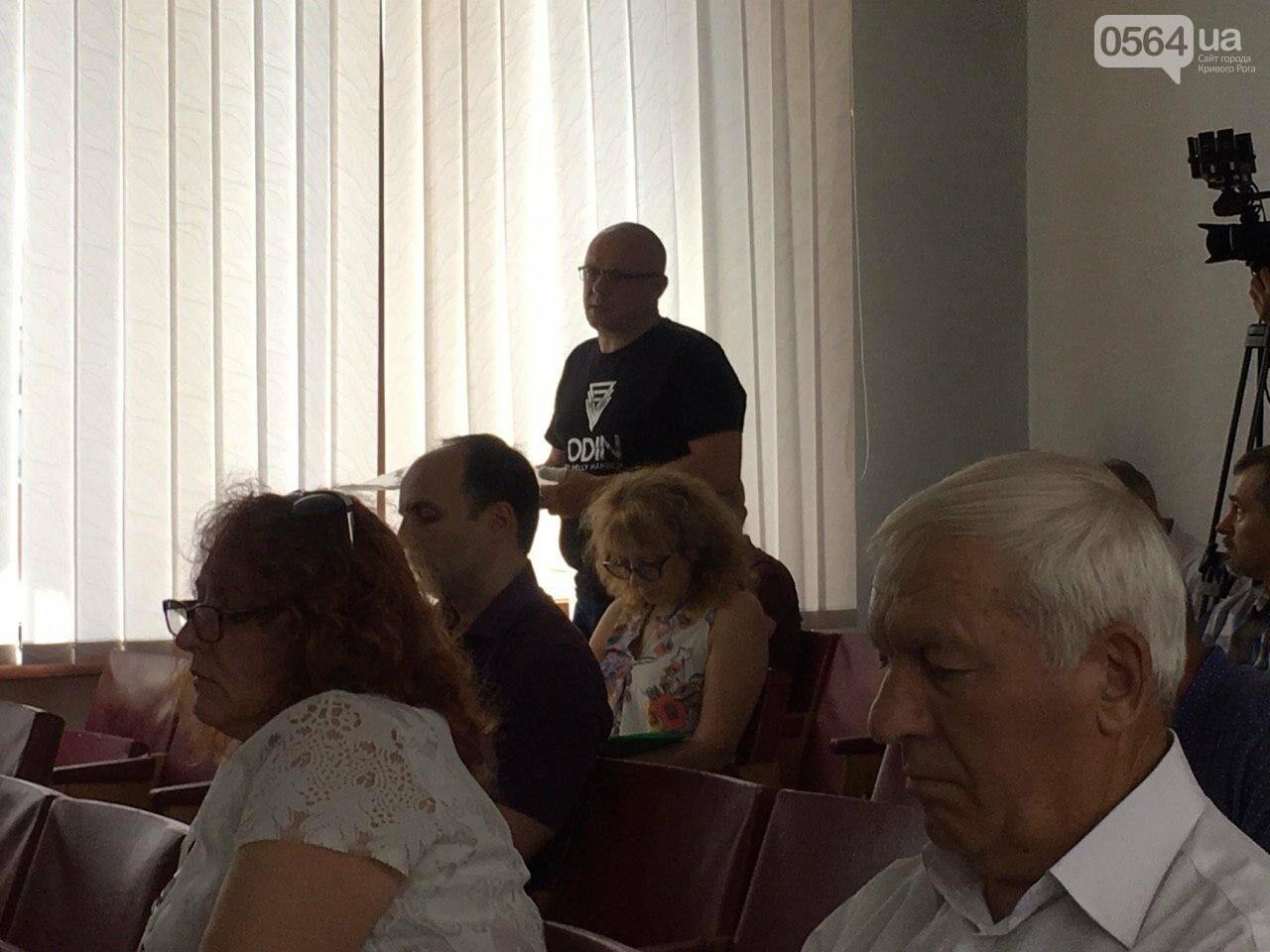 Криворожское КП пытается подготовится к отопительному сезону, несмотря на долг в полмиллиарда, - ФОТО , фото-14