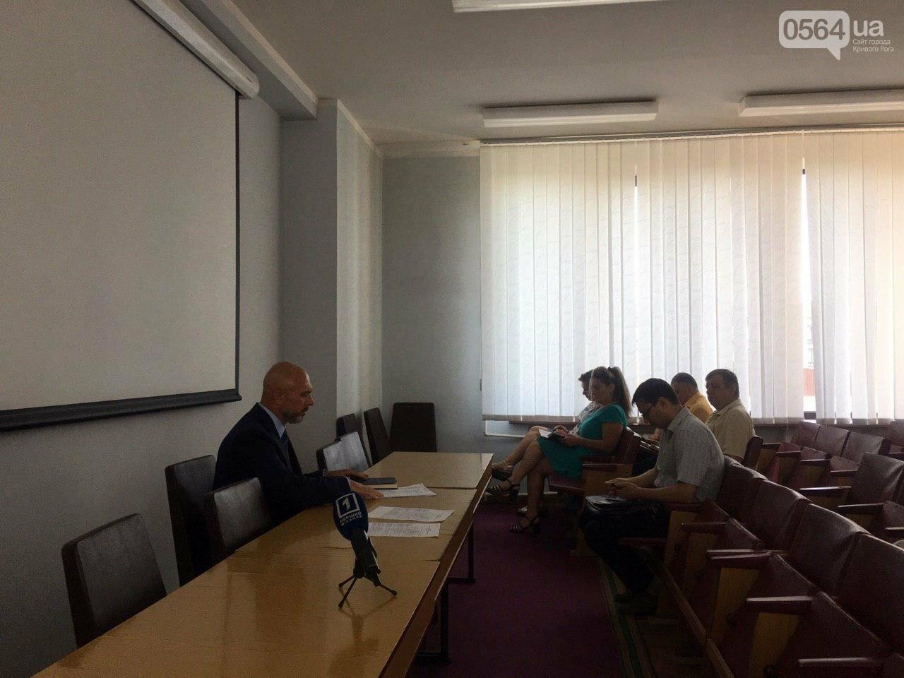 Криворожское КП пытается подготовится к отопительному сезону, несмотря на долг в полмиллиарда, - ФОТО , фото-2