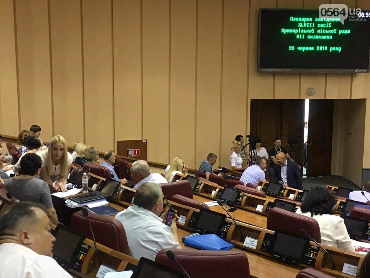 Депутат, который служит в зоне ООС, покинул фракцию Опоблока в Криворожском горсовете , - ФОТО, фото-6
