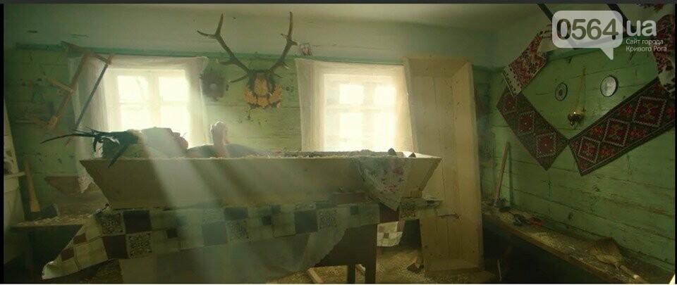 На кинофестивале «Відкрита ніч» в Кривом Роге состоятся специальные показы фильмов проекта «Дивись українське!», фото-3