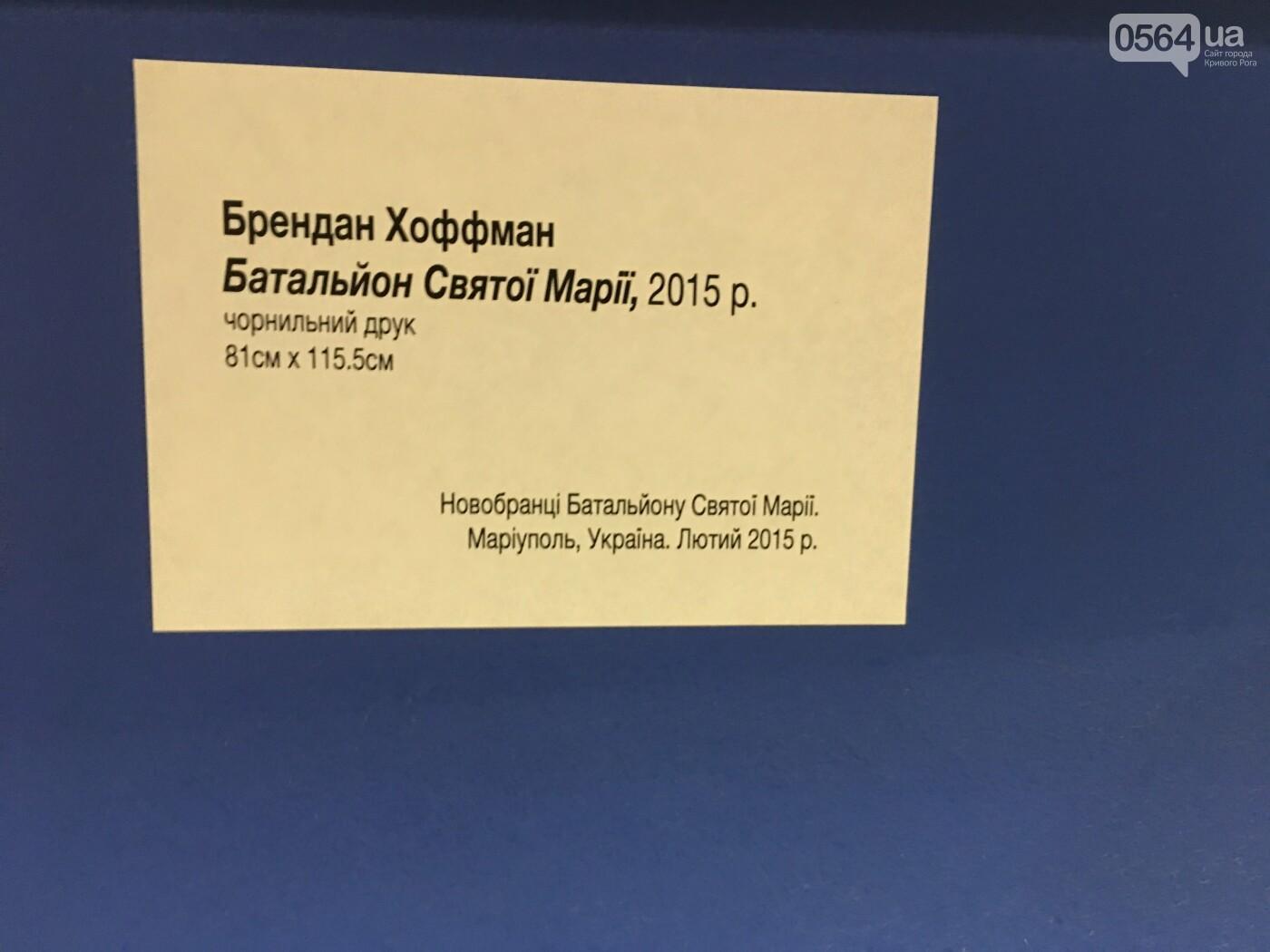 """""""Бразерленд: Война в Украине"""": американский фотокорреспондент показал криворожанам уникальные фото из зоны АТО, - ФОТО, ВИДЕО , фото-19"""