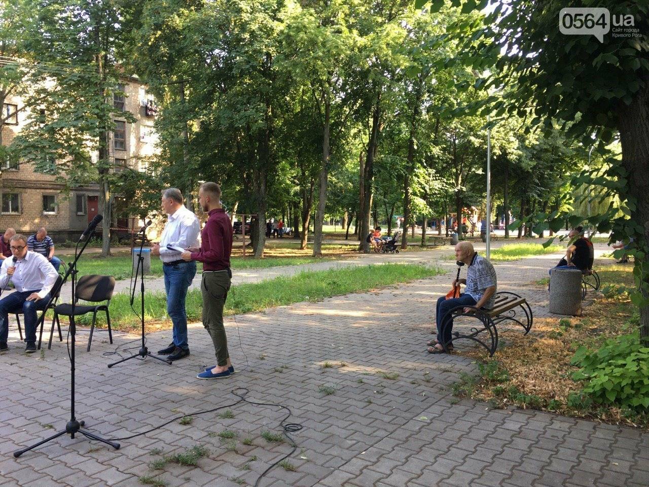 В Кривом Роге состоялись первые дебаты кандидатов, - ФОТО, ВИДЕО , фото-27