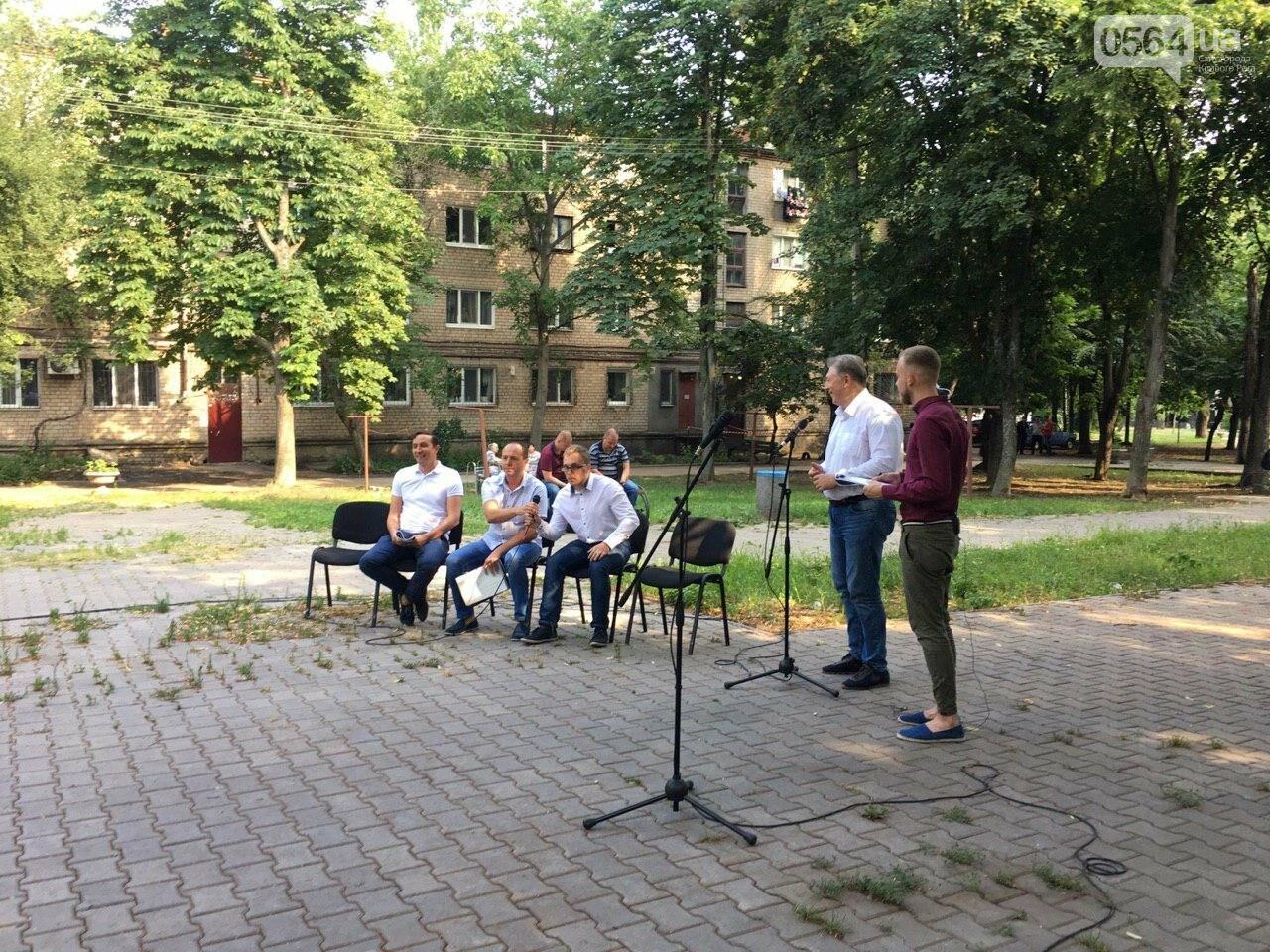 В Кривом Роге состоялись первые дебаты кандидатов, - ФОТО, ВИДЕО , фото-22