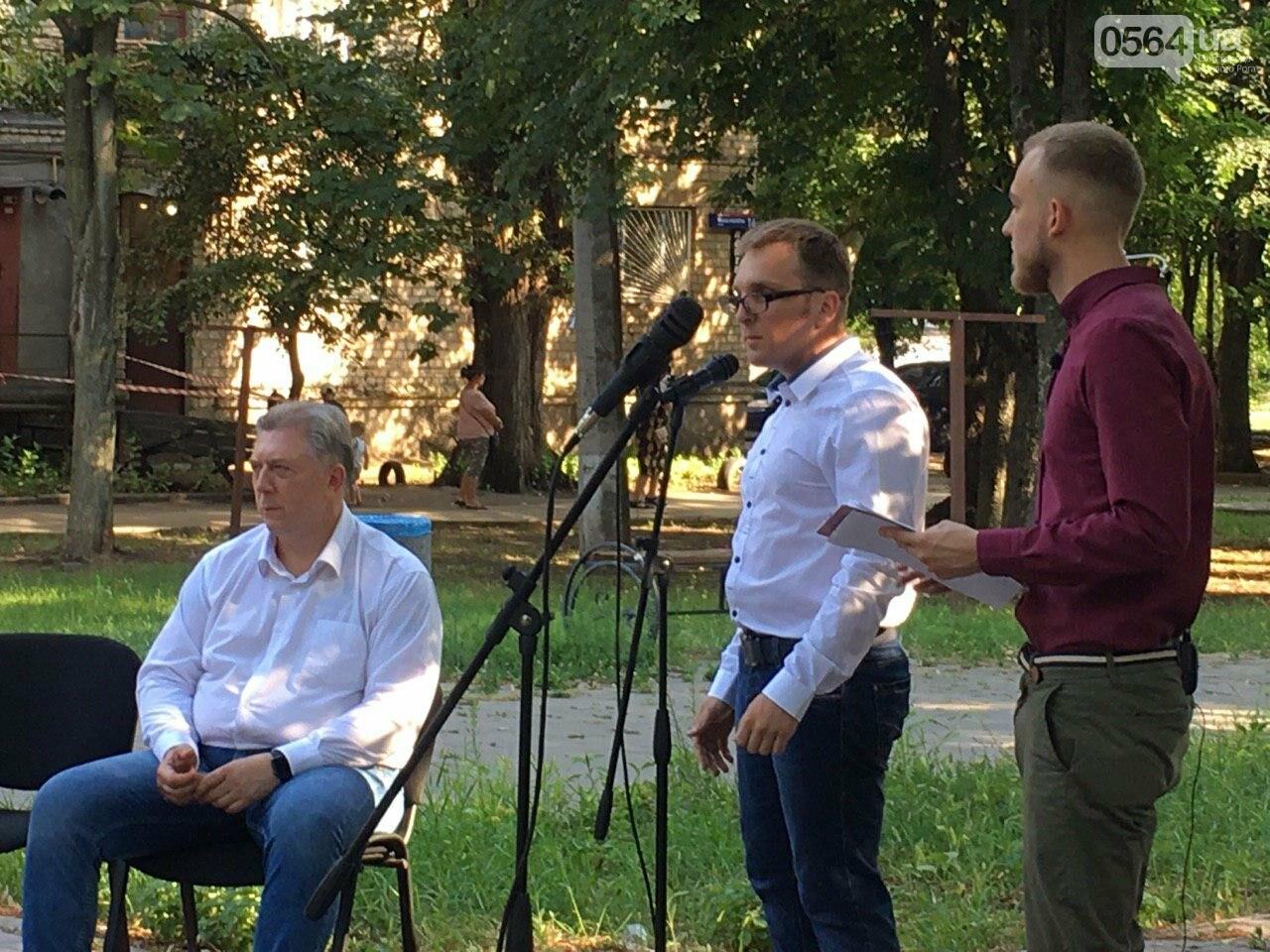 В Кривом Роге состоялись первые дебаты кандидатов, - ФОТО, ВИДЕО , фото-9