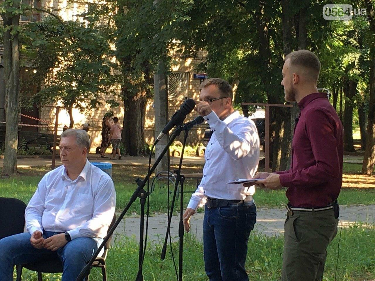 В Кривом Роге состоялись первые дебаты кандидатов, - ФОТО, ВИДЕО , фото-6