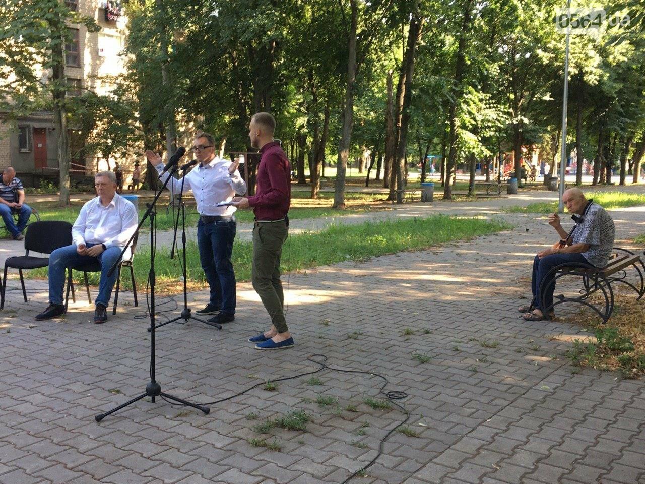 В Кривом Роге состоялись первые дебаты кандидатов, - ФОТО, ВИДЕО , фото-3