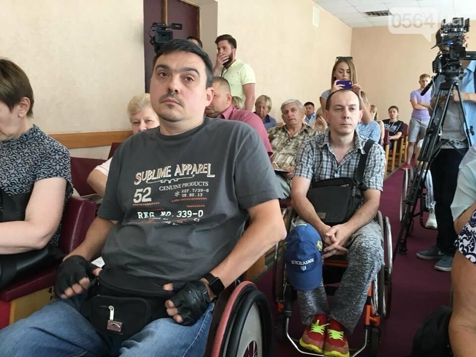 В Кривом Роге обсуждали, как объекты городской инфраструктуры сделать доступнее для людей с инвалидностью, - ФОТО, ВИДЕО, фото-22