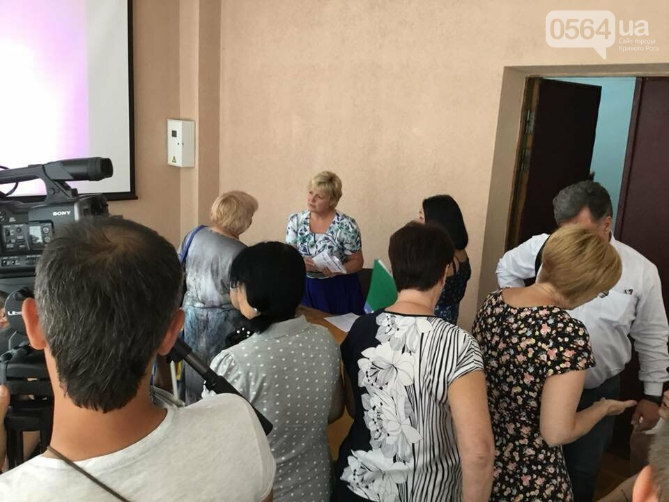 В Кривом Роге обсуждали, как объекты городской инфраструктуры сделать доступнее для людей с инвалидностью, - ФОТО, ВИДЕО, фото-17