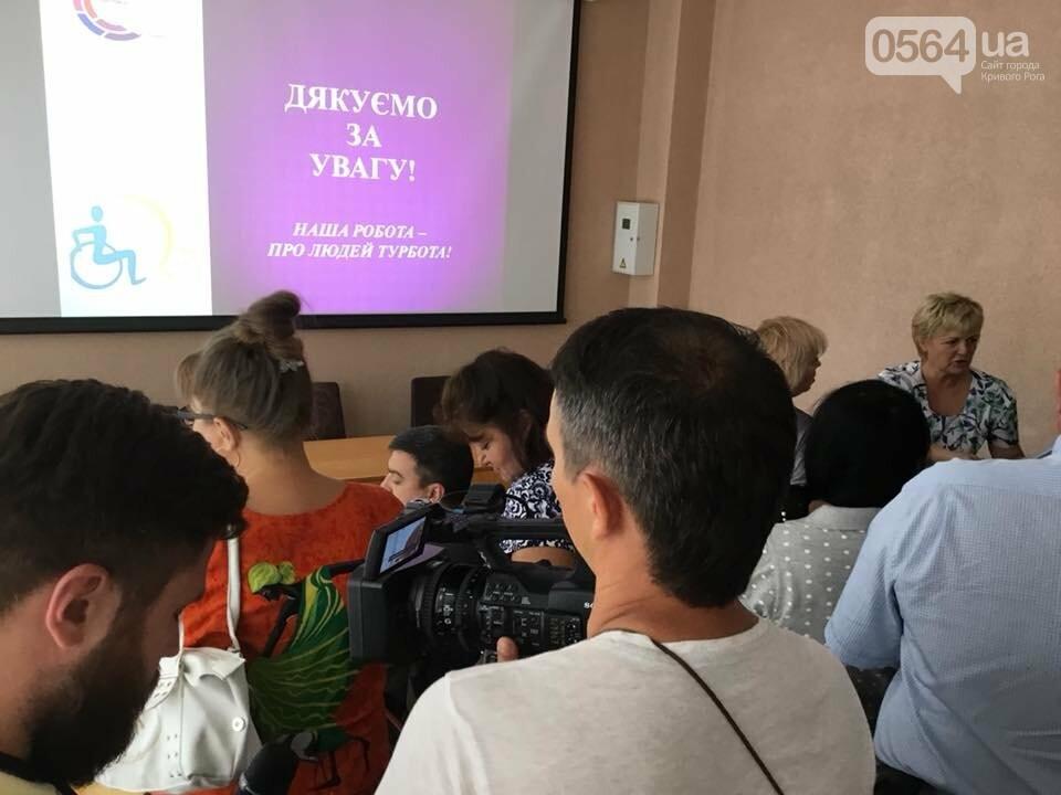 В Кривом Роге обсуждали, как объекты городской инфраструктуры сделать доступнее для людей с инвалидностью, - ФОТО, ВИДЕО, фото-16