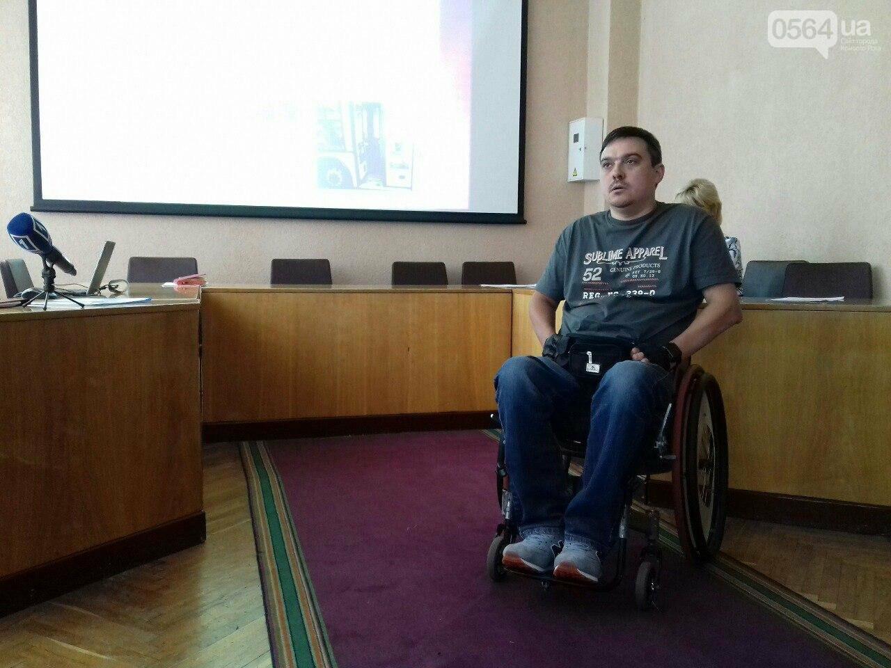 В Кривом Роге обсуждали, как объекты городской инфраструктуры сделать доступнее для людей с инвалидностью, - ФОТО, ВИДЕО, фото-9