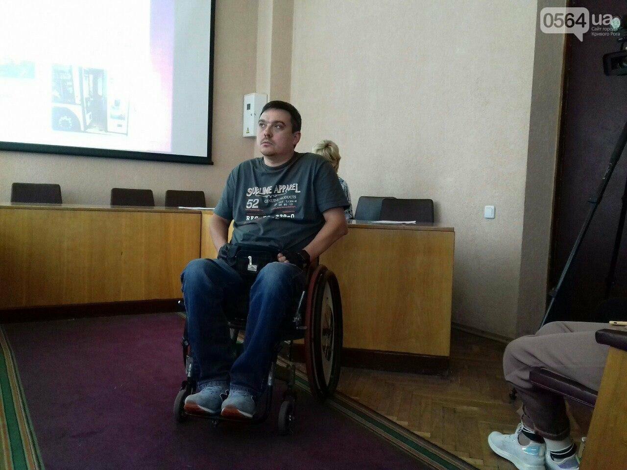 В Кривом Роге обсуждали, как объекты городской инфраструктуры сделать доступнее для людей с инвалидностью, - ФОТО, ВИДЕО, фото-10