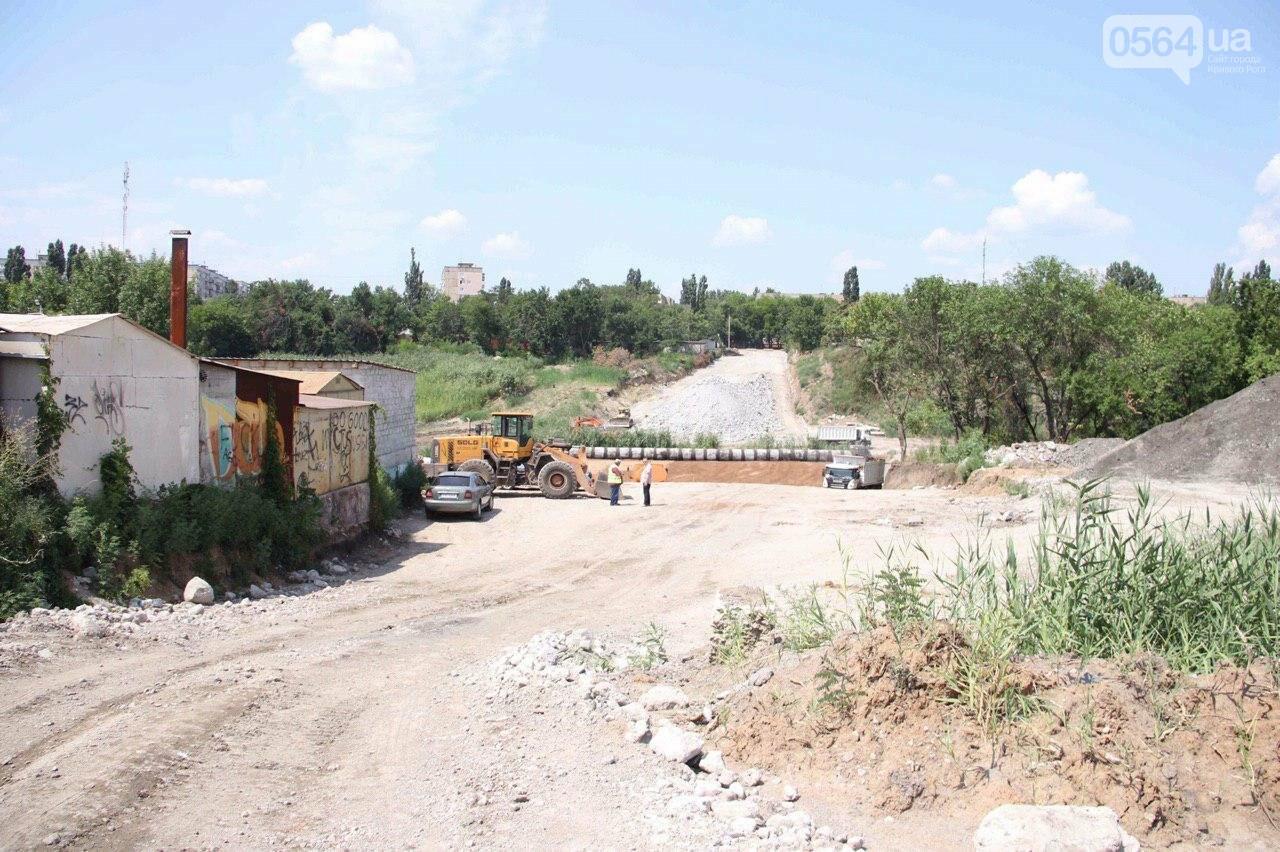 У Кривому Розі триває  будівництво дороги, що з'єднає мікрорайон Сонячний і вулицю Спаська, фото-6