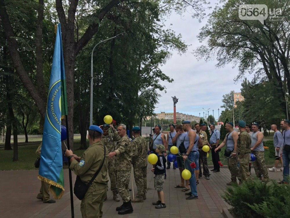 """""""Все равно в какой армии..."""", - по Кривому Рогу традиционно прошли мужчины в """"голубых беретах"""", - ФОТО, фото-5"""