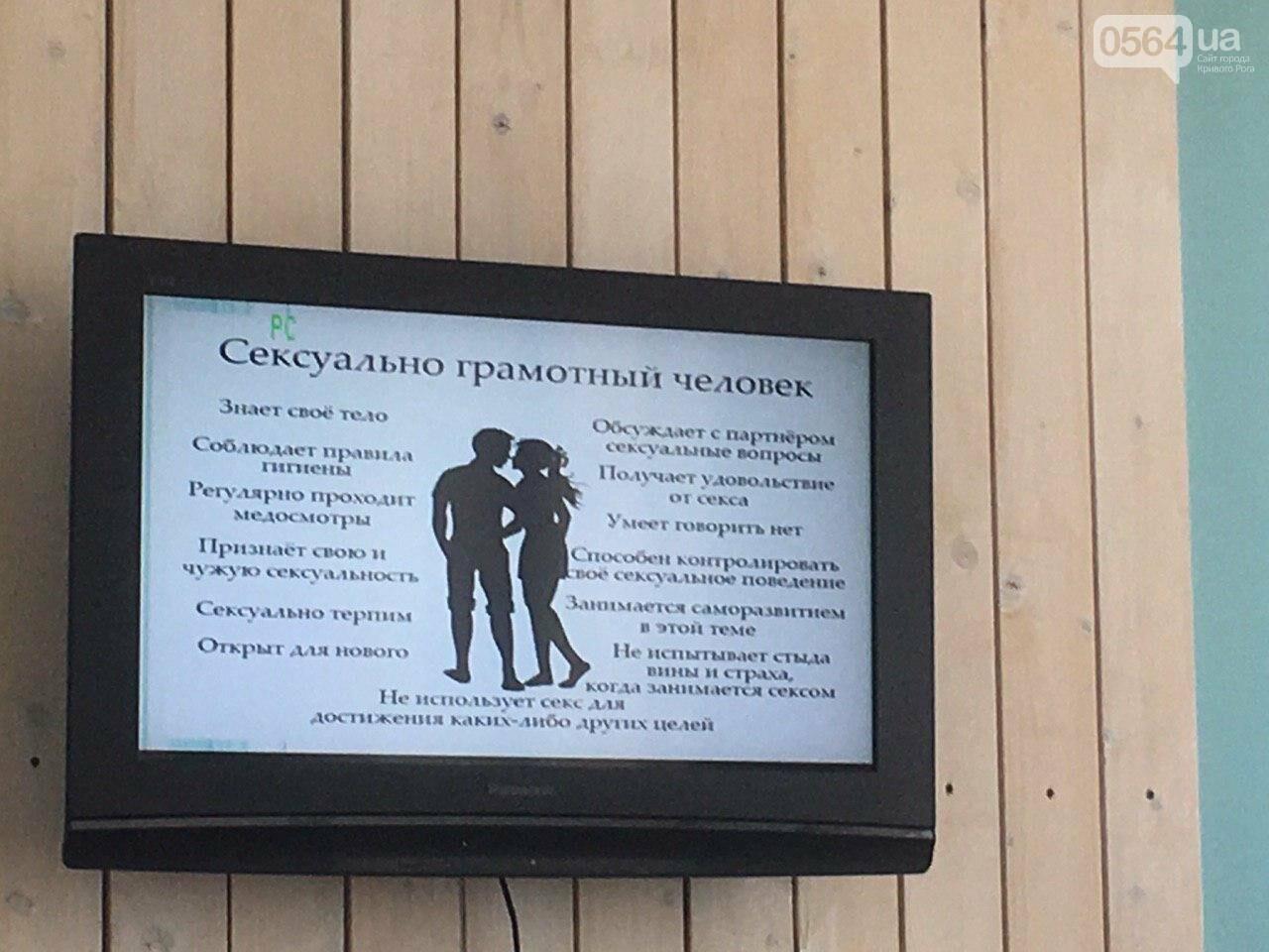 Криворожанки узнавали, что можно говорить ребенку о сексе и как уберечь его от педофила, - ФОТО, ВИДЕО, фото-16