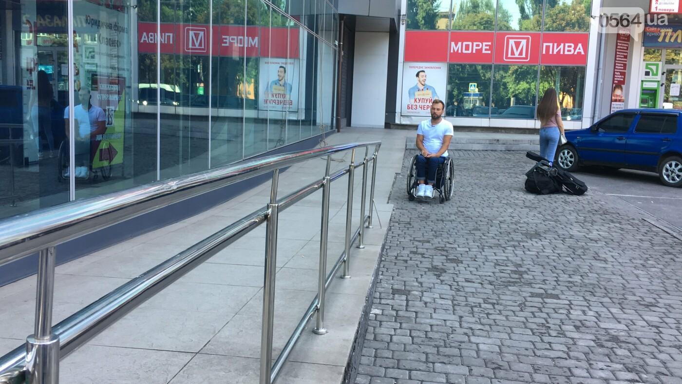 В центре Кривого Рога даже аптеки недоступны для людей с инвалидностью, - ФОТО, ВИДЕО, фото-3