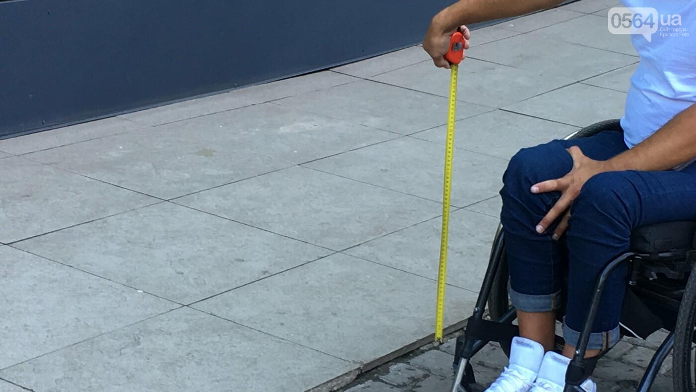 В центре Кривого Рога даже аптеки недоступны для людей с инвалидностью, - ФОТО, ВИДЕО, фото-4