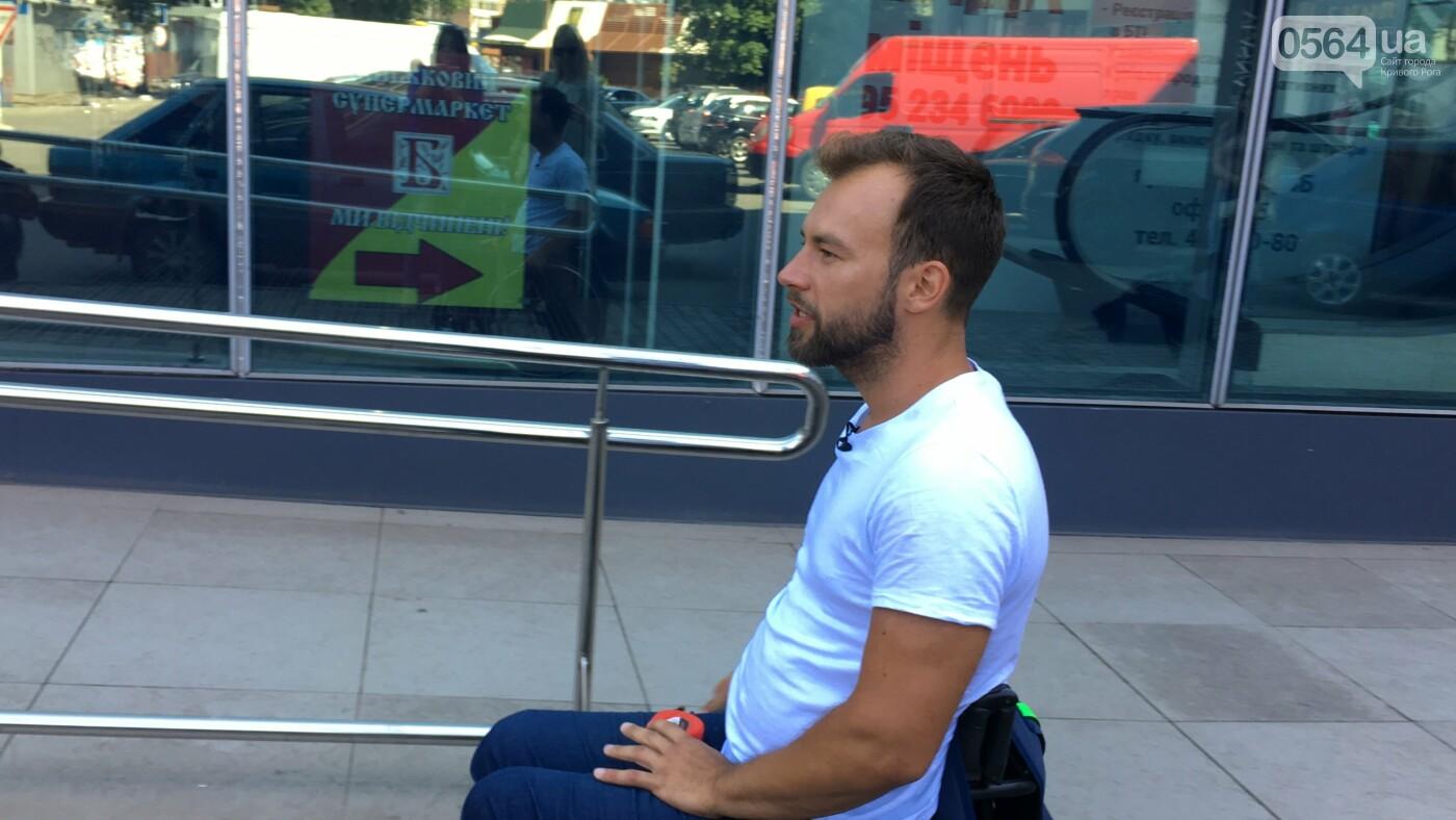 В центре Кривого Рога даже аптеки недоступны для людей с инвалидностью, - ФОТО, ВИДЕО, фото-5