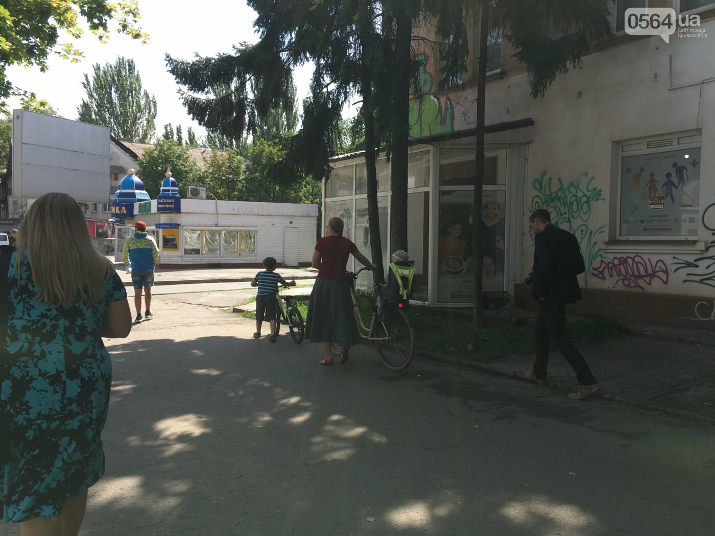 В центре Кривого Рога даже аптеки недоступны для людей с инвалидностью, - ФОТО, ВИДЕО, фото-12