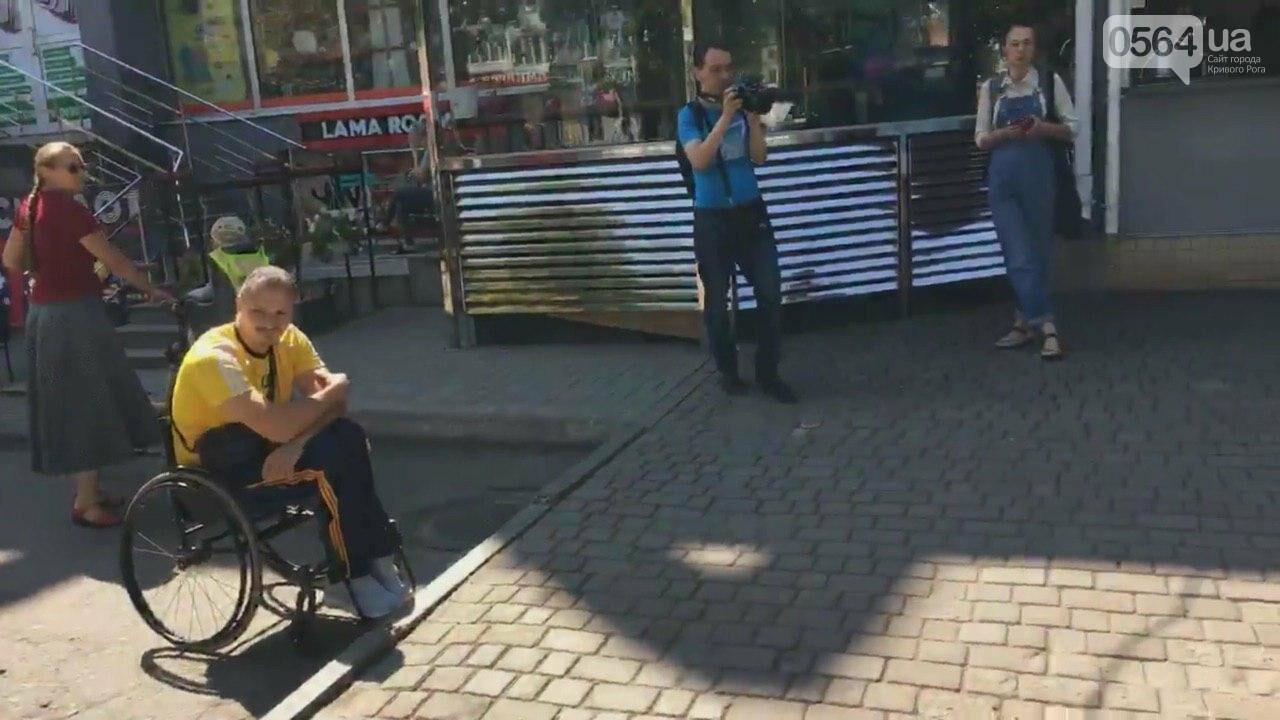 В центре Кривого Рога даже аптеки недоступны для людей с инвалидностью, - ФОТО, ВИДЕО, фото-18