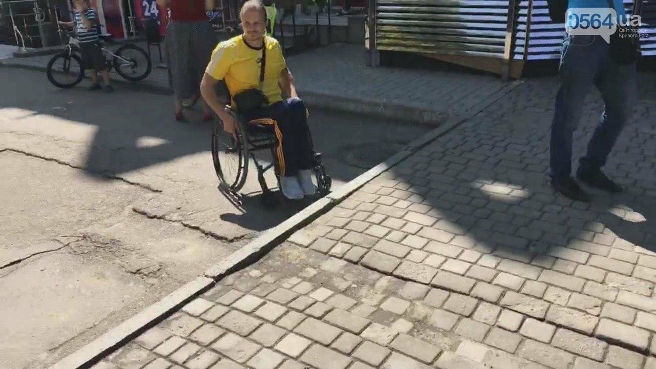 В центре Кривого Рога даже аптеки недоступны для людей с инвалидностью, - ФОТО, ВИДЕО, фото-19