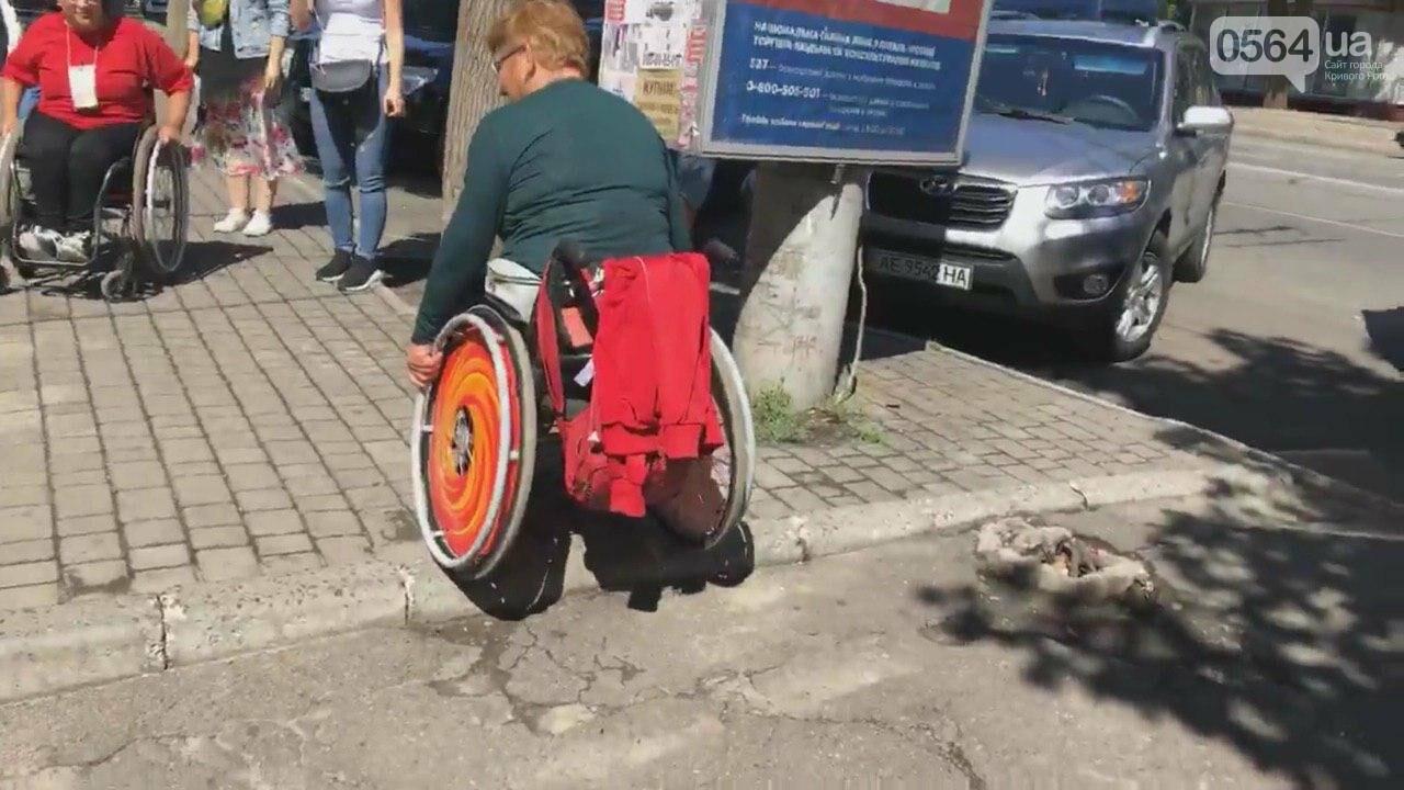 В центре Кривого Рога даже аптеки недоступны для людей с инвалидностью, - ФОТО, ВИДЕО, фото-20