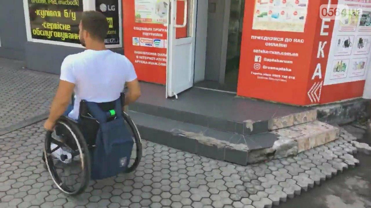 В центре Кривого Рога даже аптеки недоступны для людей с инвалидностью, - ФОТО, ВИДЕО, фото-21