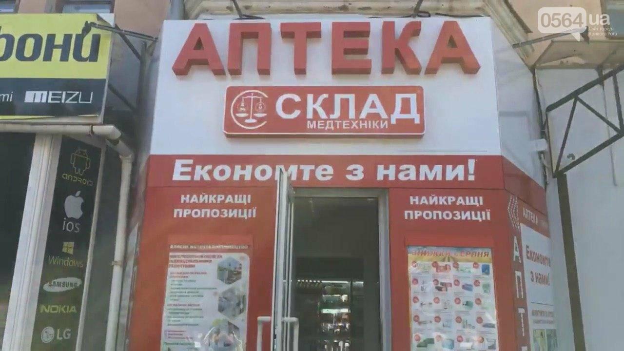 В центре Кривого Рога даже аптеки недоступны для людей с инвалидностью, - ФОТО, ВИДЕО, фото-22