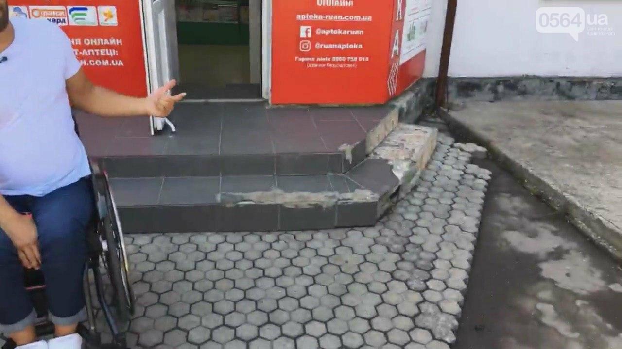 В центре Кривого Рога даже аптеки недоступны для людей с инвалидностью, - ФОТО, ВИДЕО, фото-23