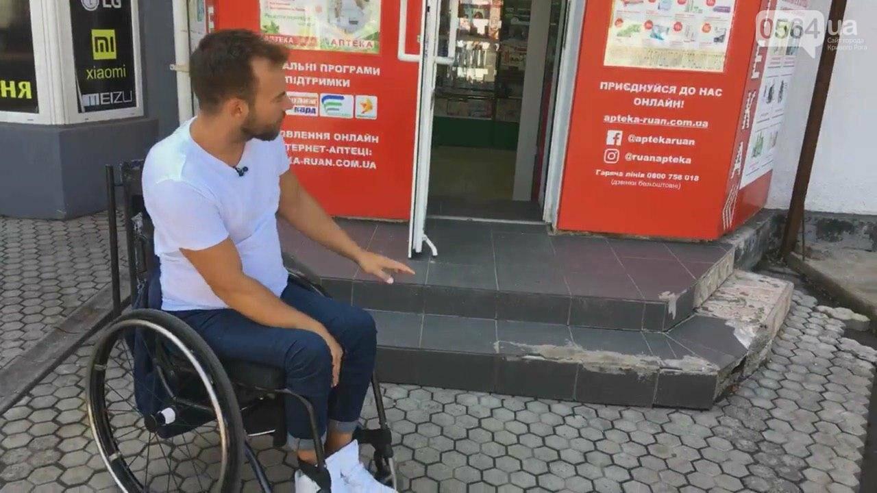 В центре Кривого Рога даже аптеки недоступны для людей с инвалидностью, - ФОТО, ВИДЕО, фото-24