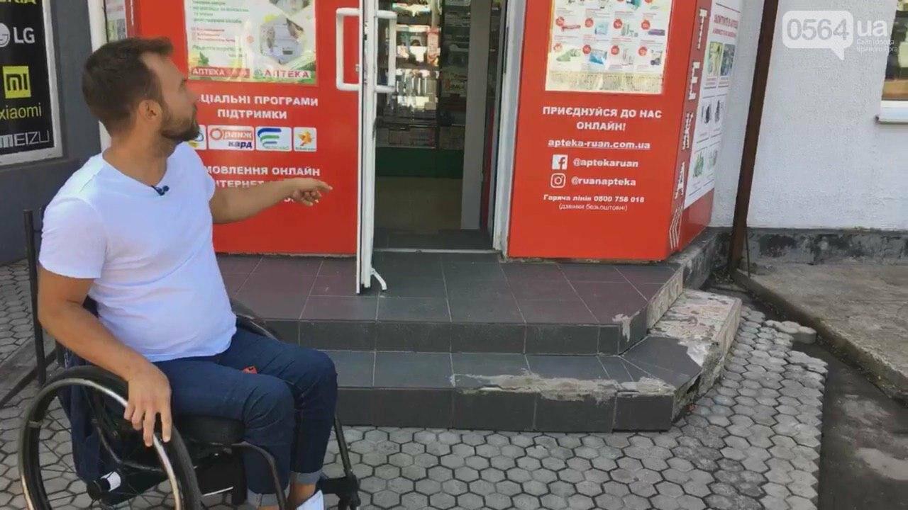 В центре Кривого Рога даже аптеки недоступны для людей с инвалидностью, - ФОТО, ВИДЕО, фото-25
