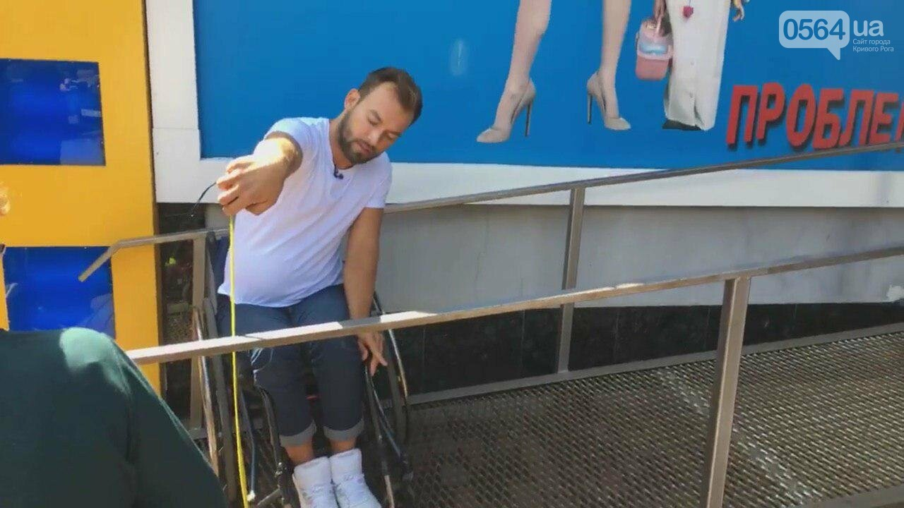 В центре Кривого Рога даже аптеки недоступны для людей с инвалидностью, - ФОТО, ВИДЕО, фото-27