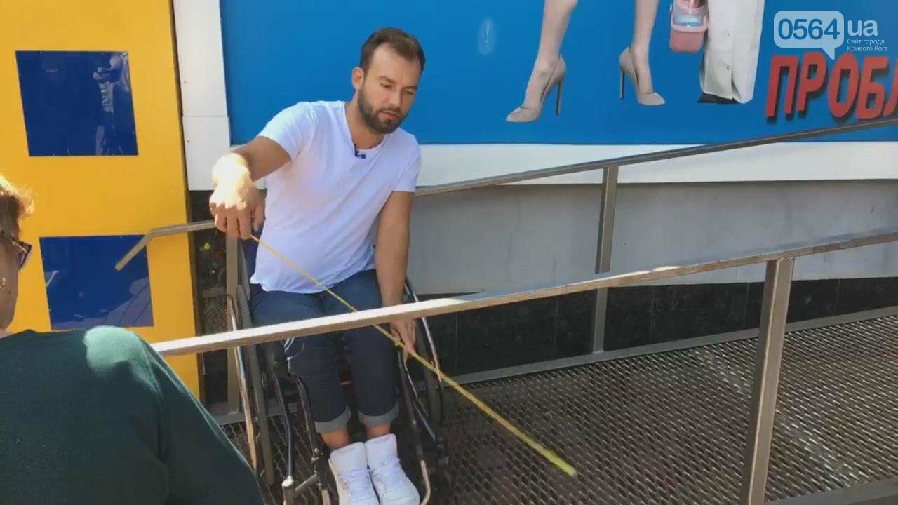 В центре Кривого Рога даже аптеки недоступны для людей с инвалидностью, - ФОТО, ВИДЕО, фото-28