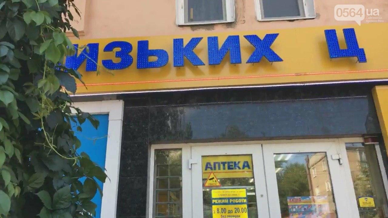 В центре Кривого Рога даже аптеки недоступны для людей с инвалидностью, - ФОТО, ВИДЕО, фото-31