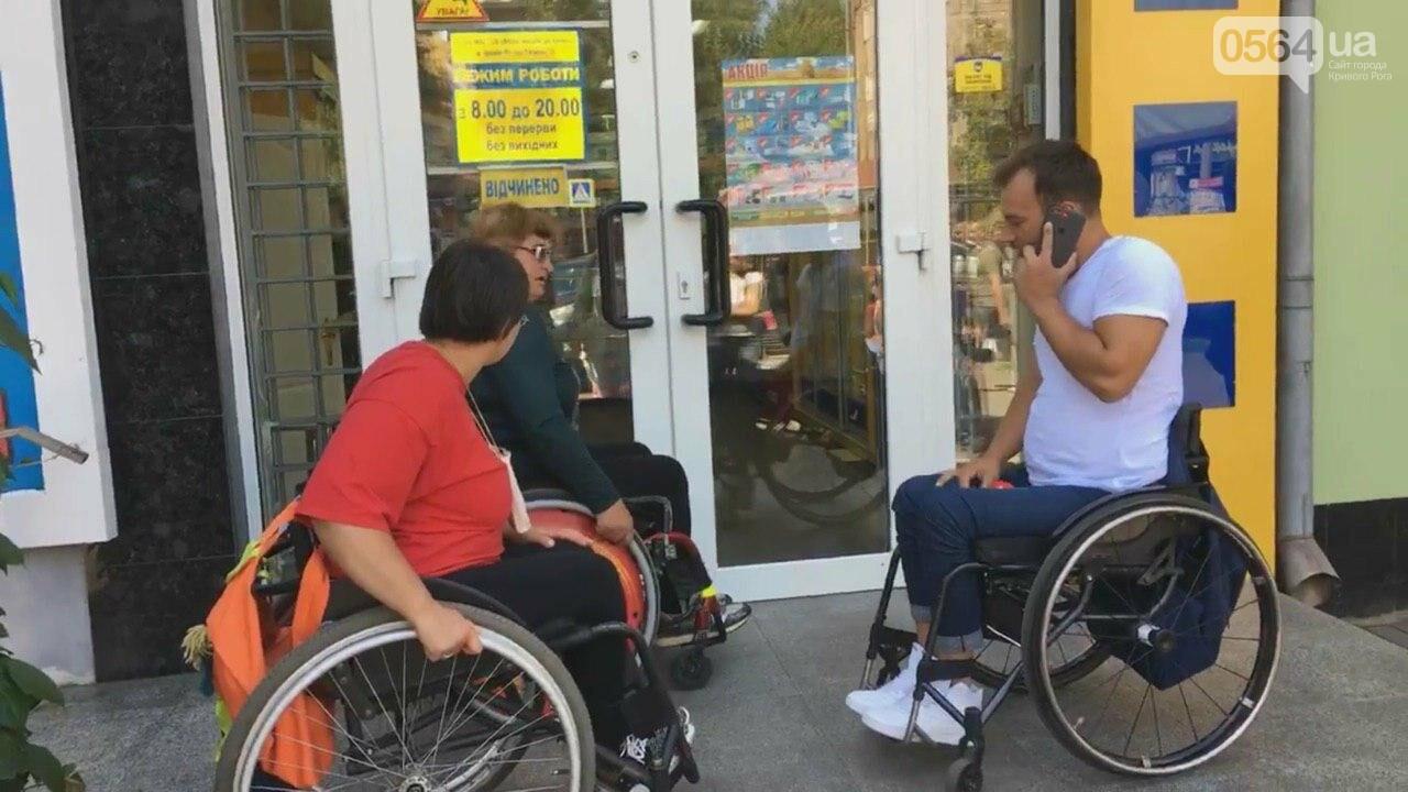 В центре Кривого Рога даже аптеки недоступны для людей с инвалидностью, - ФОТО, ВИДЕО, фото-33