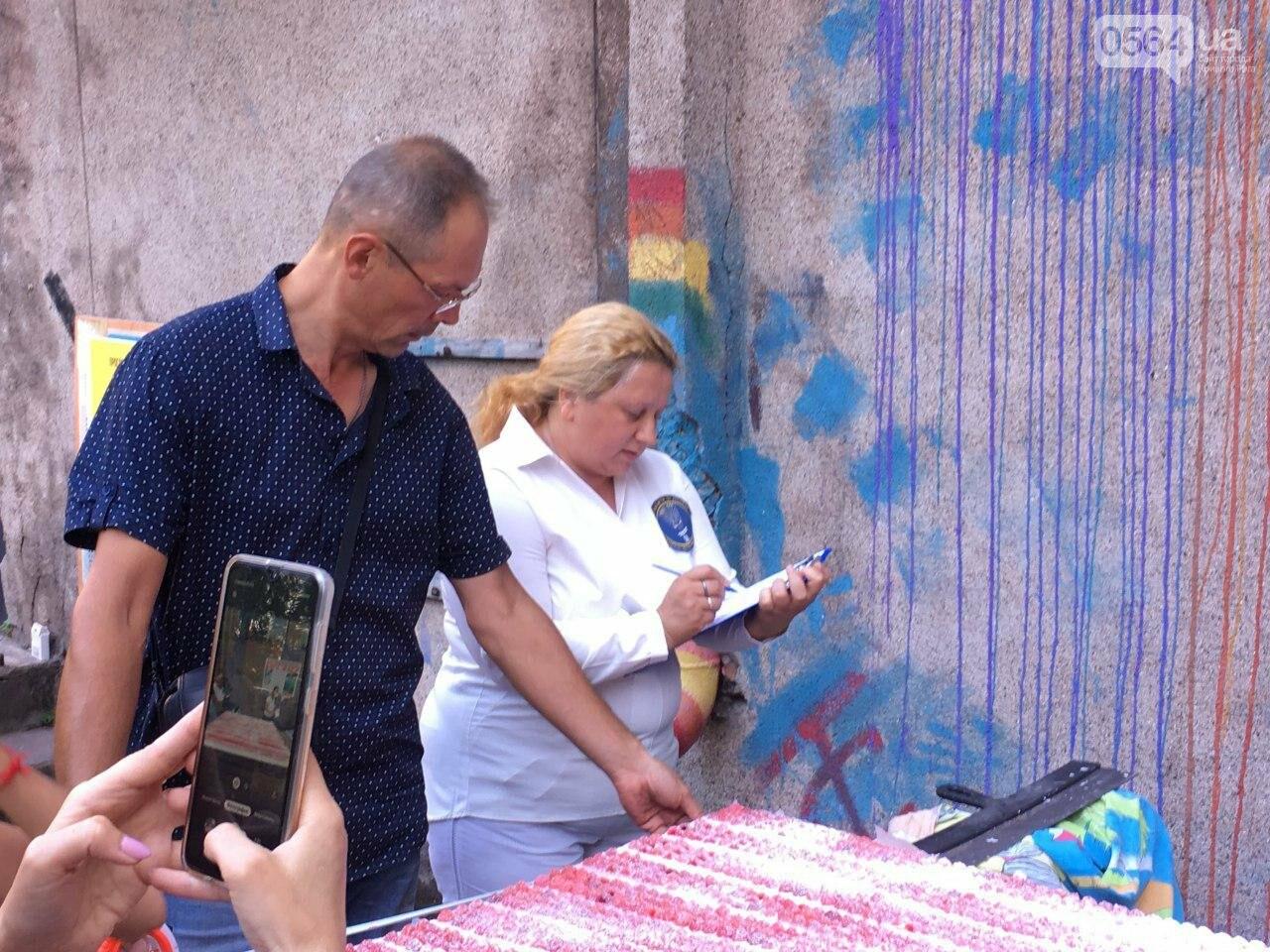 В Кривом Роге установили новый рекорд Украины ради спасения жизни ребенка, - ФОТО, ВИДЕО , фото-7