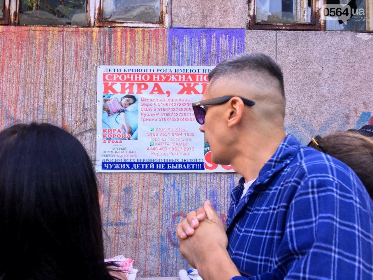 В Кривом Роге установили новый рекорд Украины ради спасения жизни ребенка, - ФОТО, ВИДЕО , фото-8