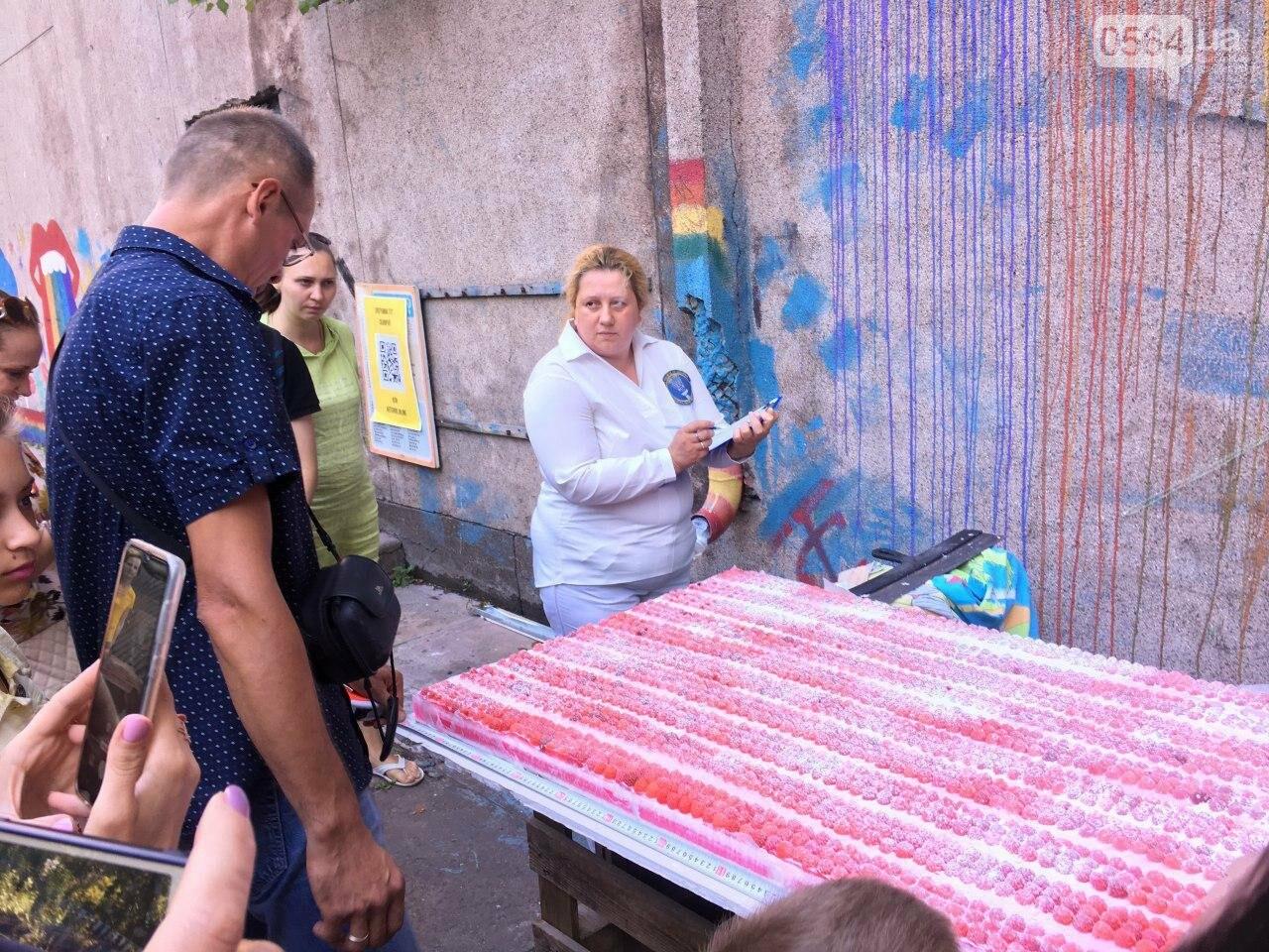 В Кривом Роге установили новый рекорд Украины ради спасения жизни ребенка, - ФОТО, ВИДЕО , фото-10