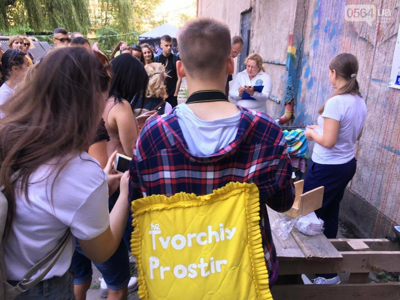 В Кривом Роге установили новый рекорд Украины ради спасения жизни ребенка, - ФОТО, ВИДЕО , фото-11