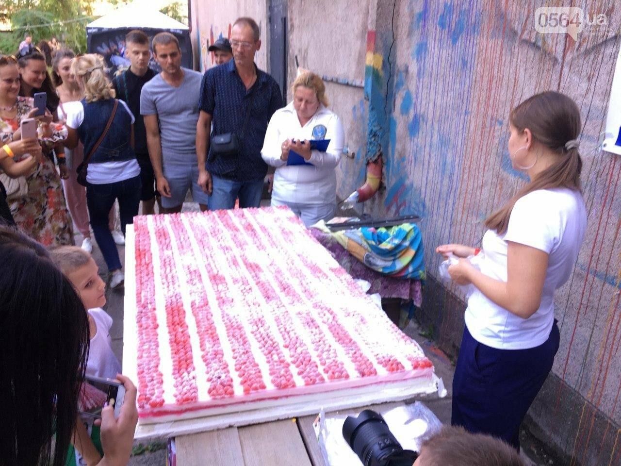 В Кривом Роге установили новый рекорд Украины ради спасения жизни ребенка, - ФОТО, ВИДЕО , фото-1