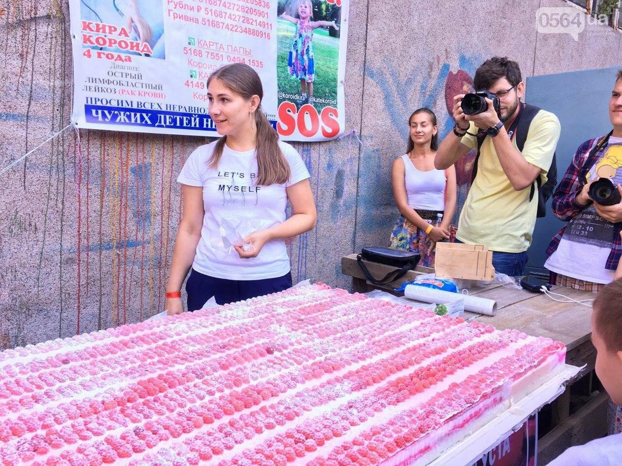 В Кривом Роге установили новый рекорд Украины ради спасения жизни ребенка, - ФОТО, ВИДЕО , фото-4