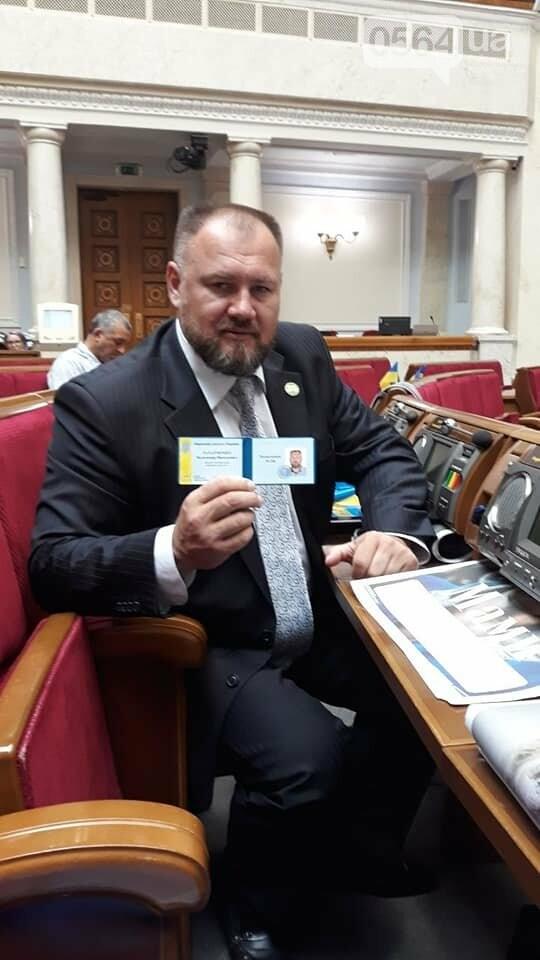 Нардепы от Кривого рога присягнули на верность Украине, - ФОТО , фото-3