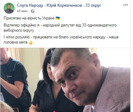 Нардепы от Кривого рога присягнули на верность Украине, - ФОТО , фото-7