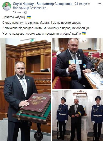 Нардепы от Кривого рога присягнули на верность Украине, - ФОТО , фото-1