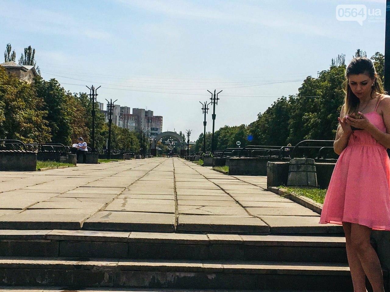 Каким был Кривой Рог в последний день лета, - ФОТО , фото-11