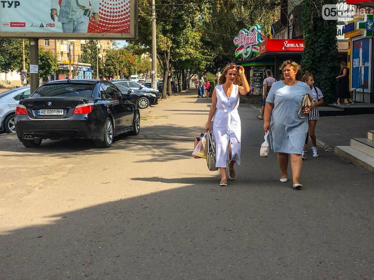 Каким был Кривой Рог в последний день лета, - ФОТО , фото-16