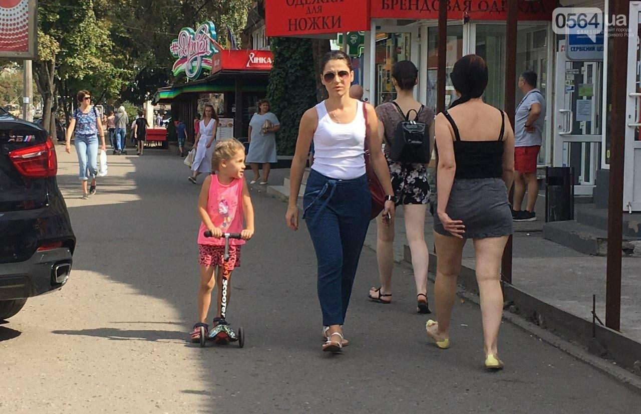 Каким был Кривой Рог в последний день лета, - ФОТО , фото-18
