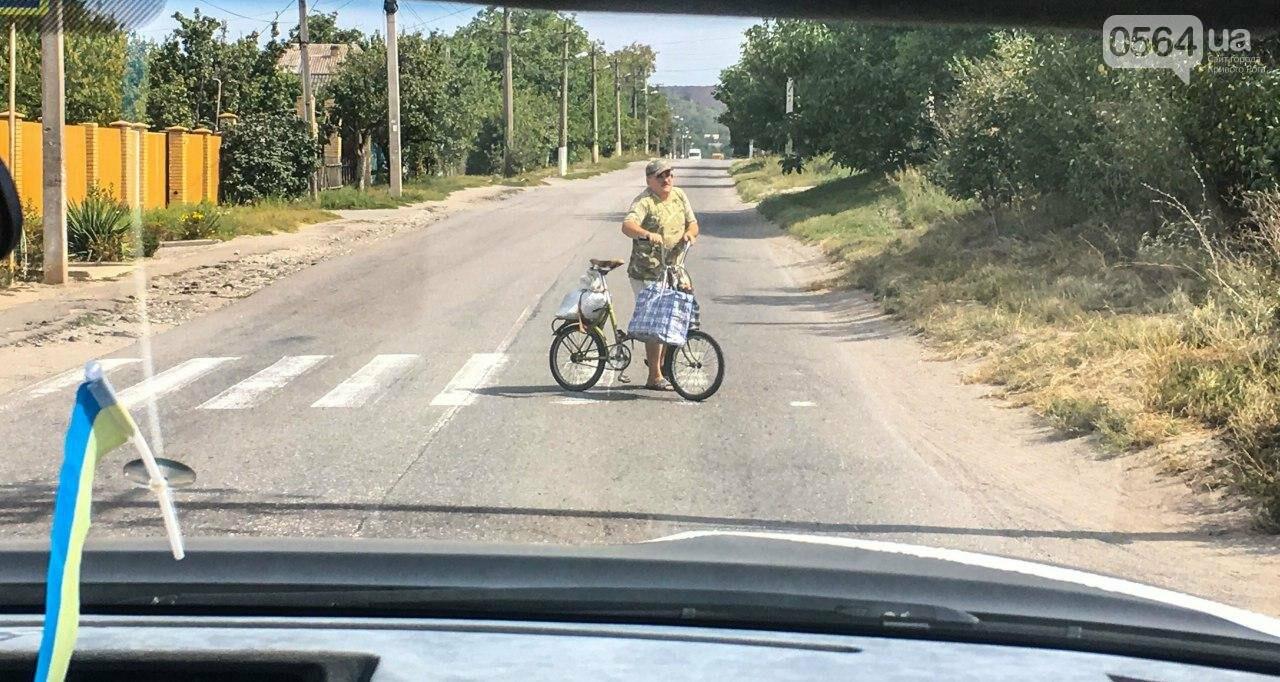 Каким был Кривой Рог в последний день лета, - ФОТО , фото-25