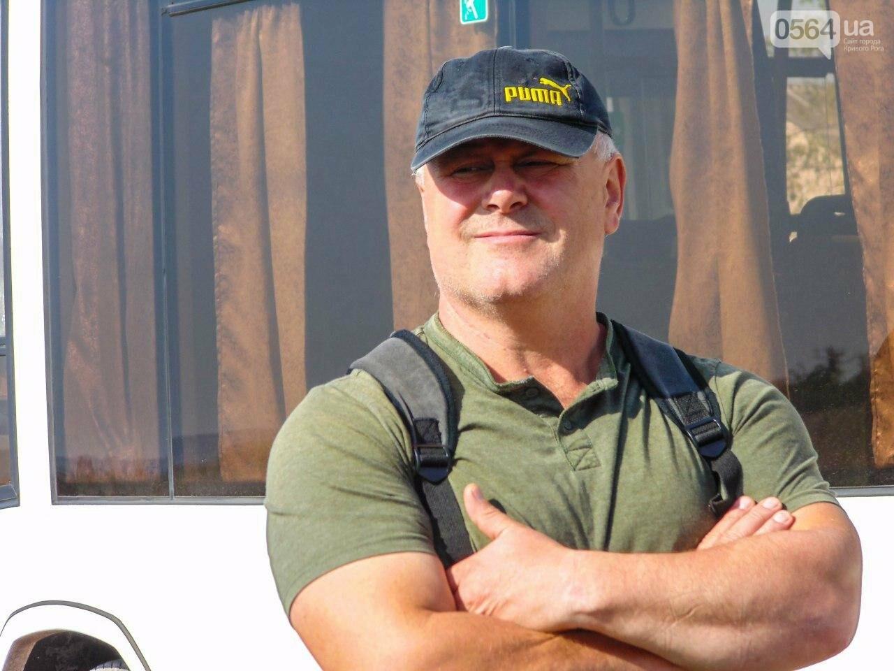 Каким был Кривой Рог в последний день лета, - ФОТО , фото-43